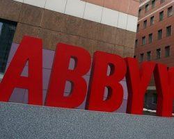 «ABBYY» открыла набор в Школу в Москве