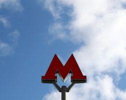Власти информировали о развитии сервиса метро