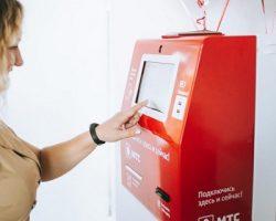 Выдача SIM-карт: «МТС» запустила  сервисные терминалы на «Почте России»