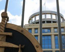 Мосгорсуд частично удовлетворил требования «Телеспорт»