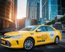 Почему стоит подключиться к «Яндекс.Такси»