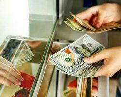 Как найти выгодный обменник валют в Харькове