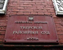 Активисты подали иск против столичных властей