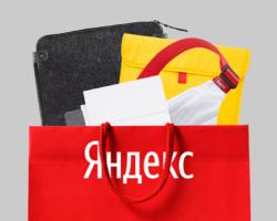 «Яндекс» развивает экосистему сервисов в Москве