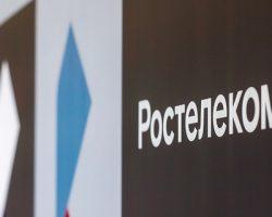 «Ростелеком» намерен арендовать офис в БЦ «Академик»