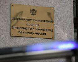 Финансовые  долги по зарплатам: следователи столичного СК обеспечили выплаты