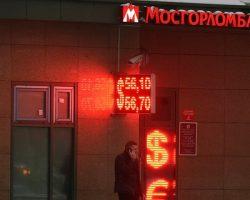 Сеть «Мосгорломбард» выйдет на биржу