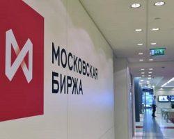 Нефтетрейдеры «оккупировали» площадку «Московской Биржи»