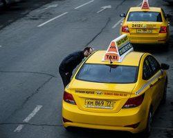 Московские таксопарки получили более 200 миллионов рублей на обновление