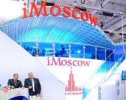 «Made in Moscow»: произведенные в столице товары представят в 12 государствах