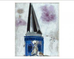 На столичном аукционе завтра выставят работу Шагала