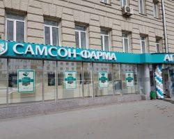 «Самсон-фарма» и «МТС-Банк» запустили торговый проект в Москве