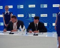 В Московском регионе запущена доставка «Avito» через «Почту России»