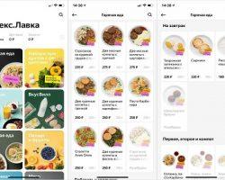 «Яндекс.Лавка» тестирует «горячую» доставку в Москве