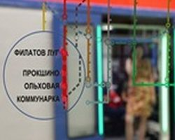 Коммунарская линия  даст заметную экономию пользователям метро
