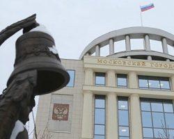 Мосгорсуд обязал «Championat» удалить трансляции российского футбольного первенства