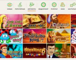Онлайн казино НетГейм и его достоинства