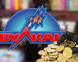 Вулкан Платинум казино для поклонников азарта