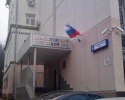Подмосковный суд приговорил к сроку «кинопирата»