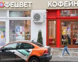Бизнес демонстрирует интерес к аренде столичных помещений