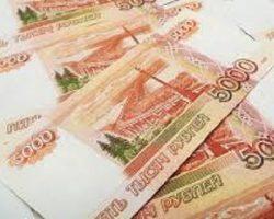 Соцпредприниматели Подмосковья стабильно получают финансовые субсидии