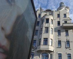 «Элитное» жилье: столичные «ценники» достигли 4-летнего максимума