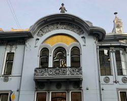 На Поварской улице отреставрирован шедевр «модерна»