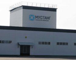 В Ступино открыт завод по изготовлению кормов