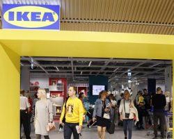 В Москве откроется еще один магазин «IKEA»