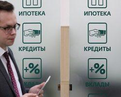 Продажи новостроек: почти половина торговых сделок в Москве прошли с использованием ипотеки