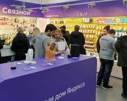 В столице запущен первый магазин «Связной Plus»