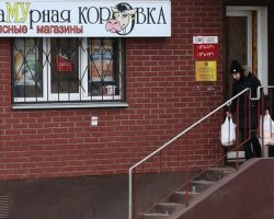 Аренда коммерческой недвижимости:  в Москве успешно идут торги