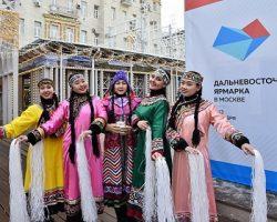 В Москве успешно проходит торговая Дальневосточная ярмарка