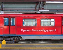 В столичное метро запущен «поезд будущего»