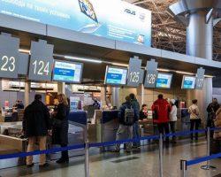 Электронные посадочные: «Внуково» отказался от услуги приема талонов