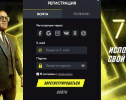 Официальный сайт PM Casino