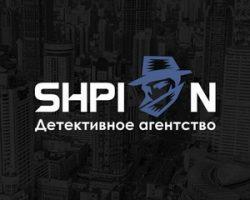 Детективное агентство SHPION