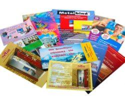 Создание рекламных брошюр: секрет эффективности