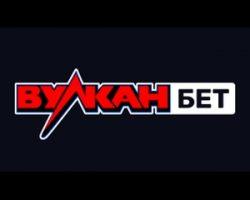 VulkanBet - как делать ставки в БК
