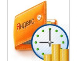 Займы на Яндекс деньги: особенности и плюсы