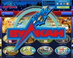 Виртуальное казино Вулкан Старс: уникальные преимущества для клиентов