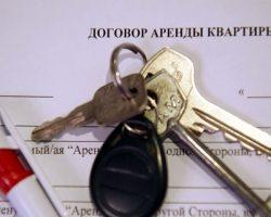 Жилая аренда в столичных спутниках: аналитики отметили рост ставок