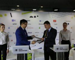 Московский фонд «Сколково»  дал технопарку «Якутия» статус регионального оператора