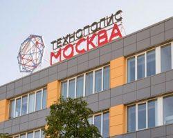 ОЭЗ «Технополис «Москва» получила нового генерального директора