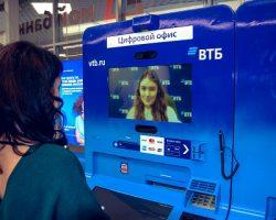 «ВТБ» установил в столице инновационные банкоматы