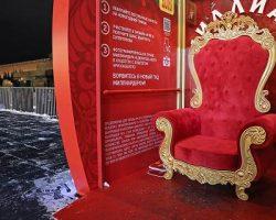 Новогодний лотерейный розыгрыш сделал москвича миллиардером