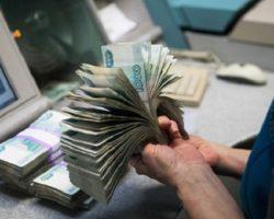 В Москве увеличены размеры социальных финансовых выплат и пособий