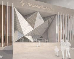 Озвучена дата ввода нового Ледового дворца в «Лужниках»