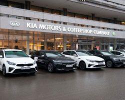 В столице открыт ДЦ  нового формата бренда «KIA»