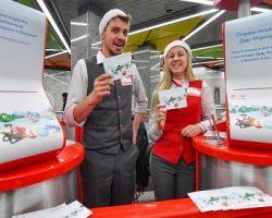 «Новогодняя почта»: услугой воспользовались 7  тысяч человек